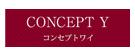 CONCEPT「Y」
