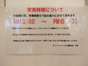 IMG20200420121509